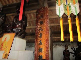 0022Ngo_Quyen_Temple