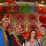 26.03.2010 Poseta sajma turizma u Berlinu studenata Poslovnog fakulteta - dscn7252.jpg