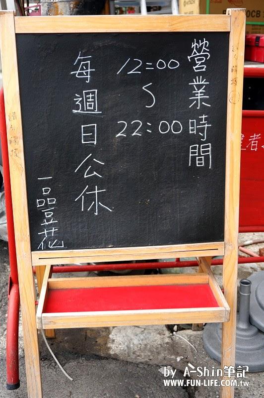 一品豆花3