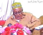الشاعر علي عوض مغلس4