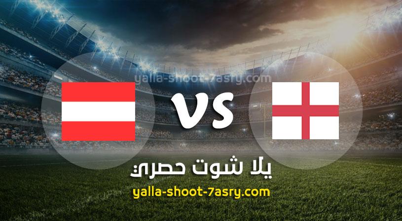 مباراة إنجلترا والنمسا