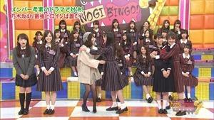161213 NOGIBINGO!7~女の子なら輝きたい!最強ヒロイン決定戦~.ts - 00394