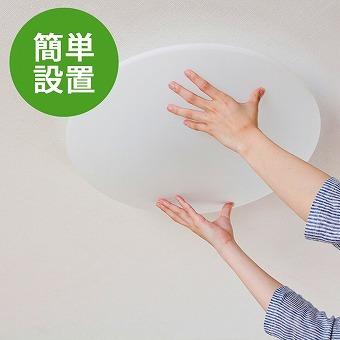 LEDシーリングライト 調光タイプ 6畳 CL6D-5.0