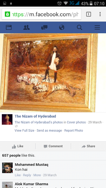Hyderabad - Rare Pictures - Screenshot_2015-10-04-07-10-15.png