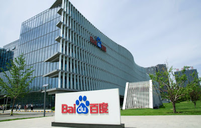 """baidu headoffice"""