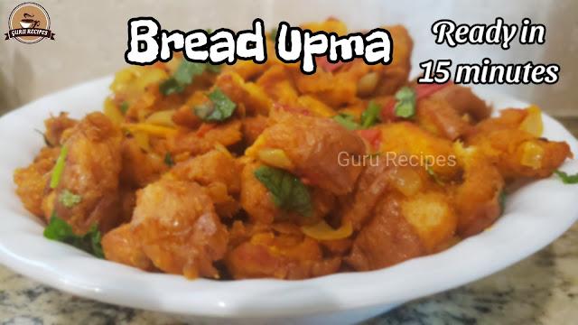 masala bread, bread upma