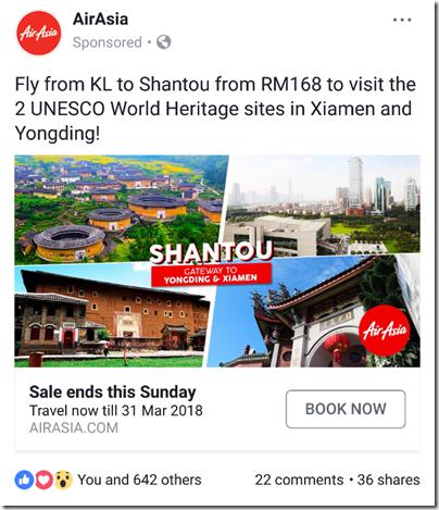 AirAsia Shantou SWA