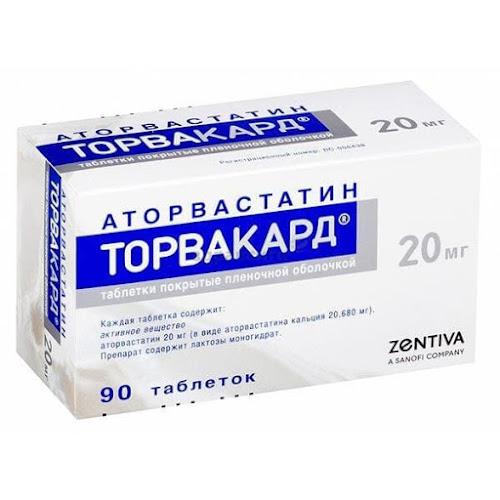 Торвакард таблетки п.п.о. 20мг 90 шт.