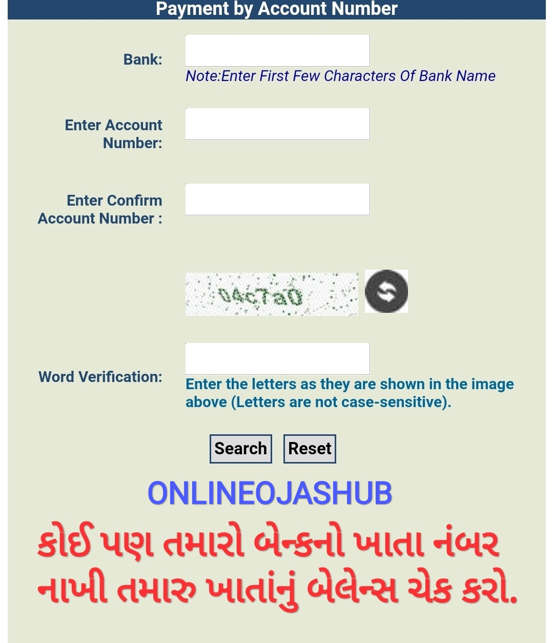 How To Chack Your Bank Account Balance Anywhere In Just 1 Minutes, How to check account balance by a missed call, How To Check Bank Balance in SBI?