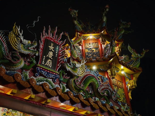 Top-front of the Chang Qing Temple (長慶廟) in Taipei