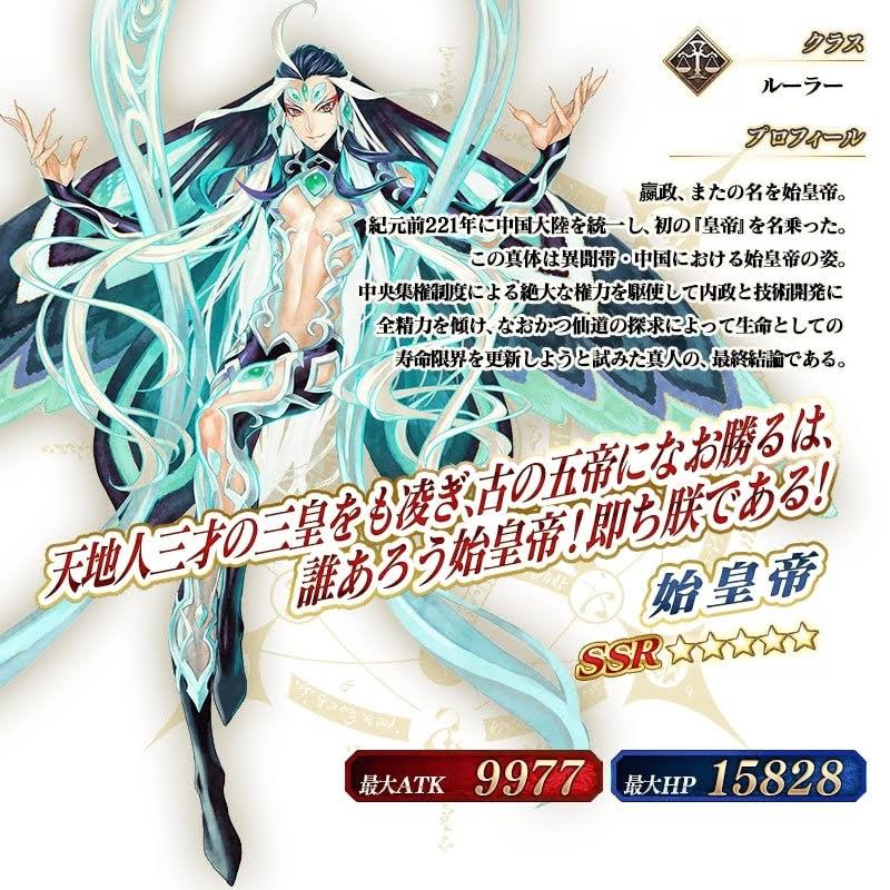 servant_details_l_01 (2).jpg
