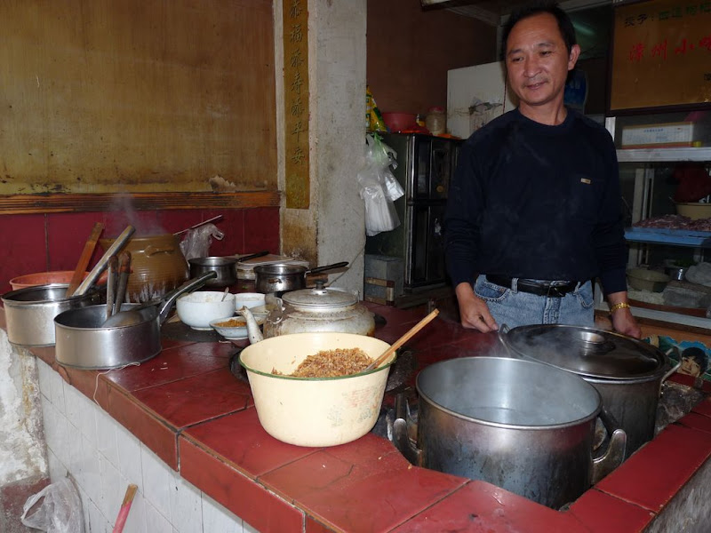 CHINE, Fujian,Xiamen et Tou lou 1 - P1010740.JPG