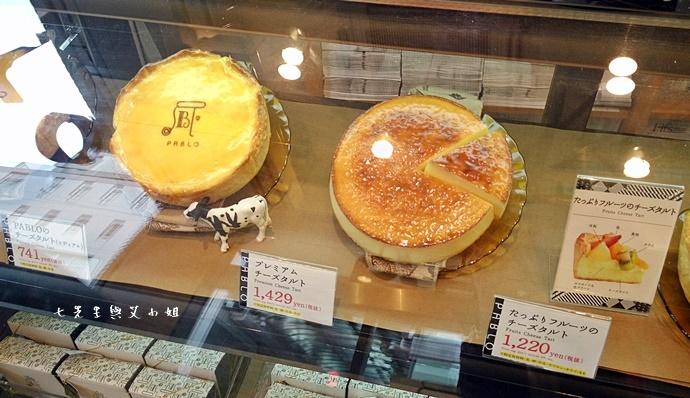 7 PABLO 心齋橋店