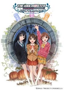 The iDOLM@STER Cinderella Girls 2nd Season 12v1/12 [Sub Esp] [MEGA]
