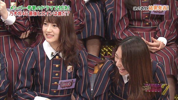 161213 NOGIBINGO!7~女の子なら輝きたい!最強ヒロイン決定戦~.ts - 00383