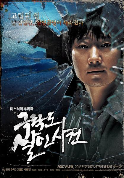 Paradise Murdered - Vụ Tự Sát Trên Đảo Thiên Đường