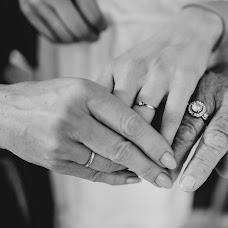Wedding photographer Evgeniya Ivanova (UGENI). Photo of 10.09.2018