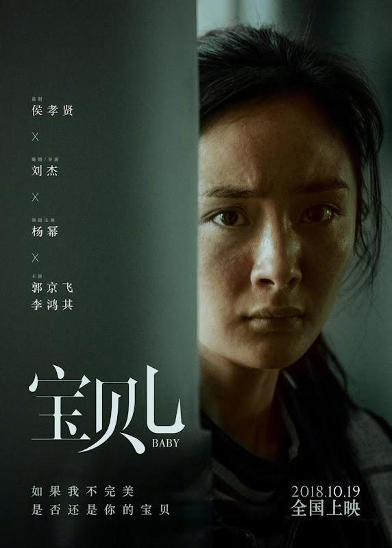 Baby China Movie