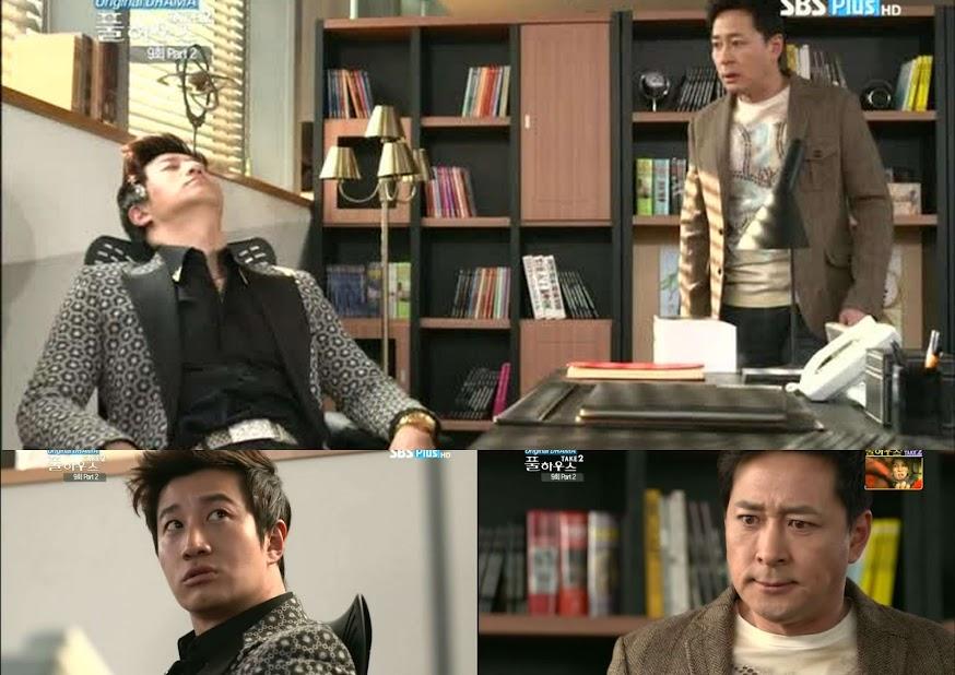 Lee Hoon