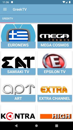 TV Greece Online Free  screenshots 2