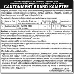 Cantonment Board Kamptee Notice 2018 www.indgovtjobs.in