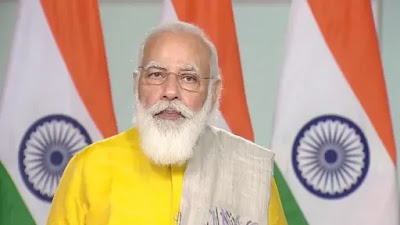 yas cyclone live update : प्रधानमंत्री नरेन्द्र मोदी आज ओडिसा और पश्चिम बंगाल में चक्रवात यास से प्रभावित क्षेत्रों का दौरा करेंगे