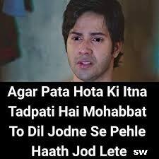 whatsapp status on sad life in hindi