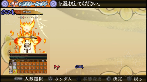 SAIUU! NEW ULTIMATE STORM REVOLUTION MOD NARUTO HEROES 3 PARA ANDROID (PPSSPP) MEGA E MEDIAFIRE 2019