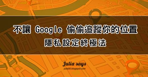 [googleactivity00%5B3%5D]