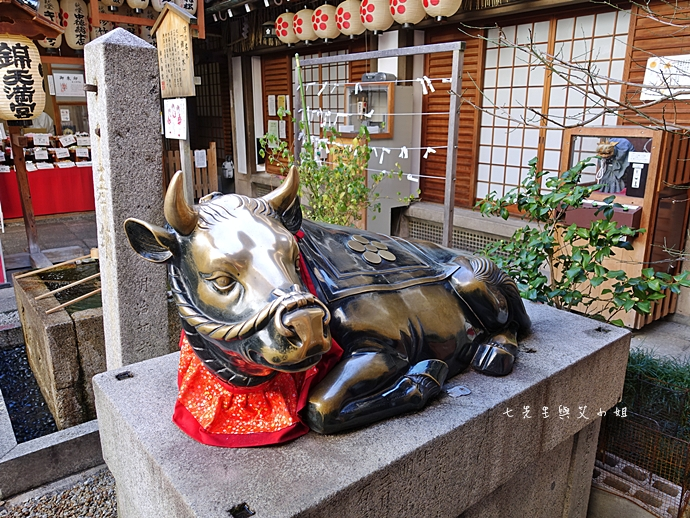 61 京都美食購物 超便宜藥粧店 新京極藥品、Karafuneya からふね屋珈琲