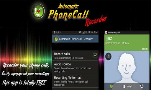 Automatic Phone Call Recorder 1.5.1 screenshots 1