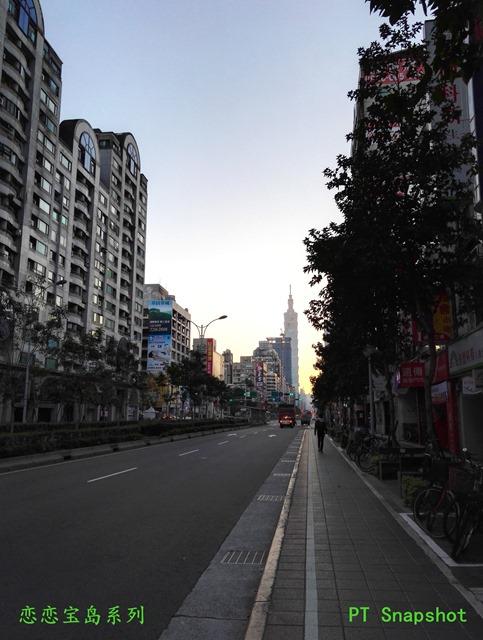 台北101大楼道个早