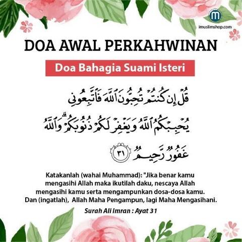 Image result for doa perkahwinan