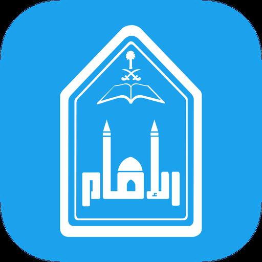 imam muhammad ibn saud islamic university application