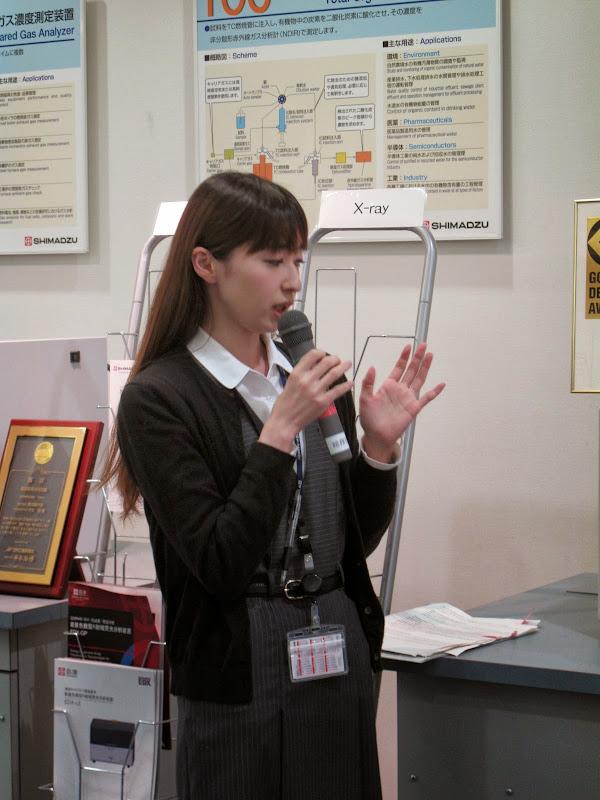 2014 Japan - Dag 10 - max-IMG_1997-0045.JPG
