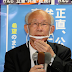 宇都宮健児氏は東京五輪開催中止呼び掛けた署名…とても重要な意味がありますken