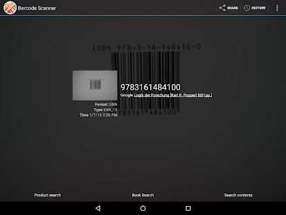 Accusoft Barcode Scanner- screenshot thumbnail