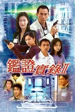 Truy Tìm Bằng Chứng 2 (SCTV9)