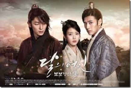 Scarlet-Heart-Ryeo-Ep 19-Eng-Sub