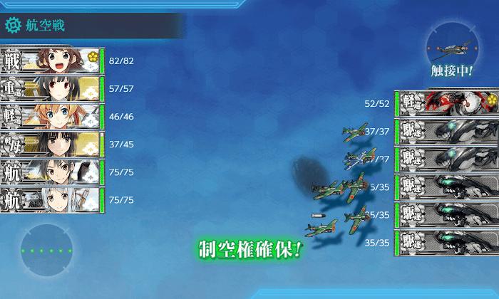 艦これ_2期_2-4_006.png