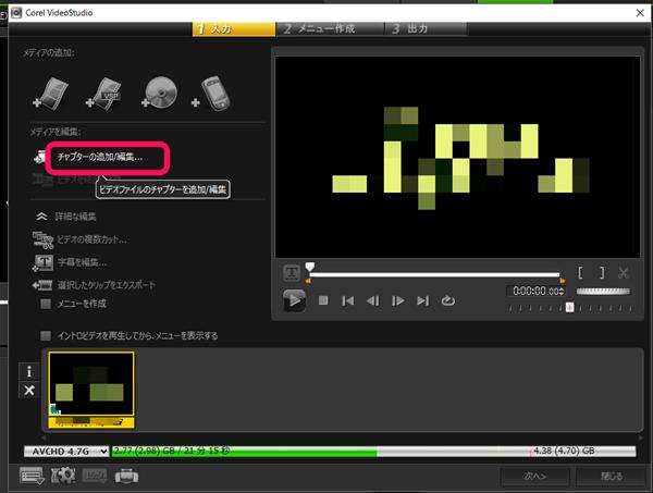 DVD保存方法5
