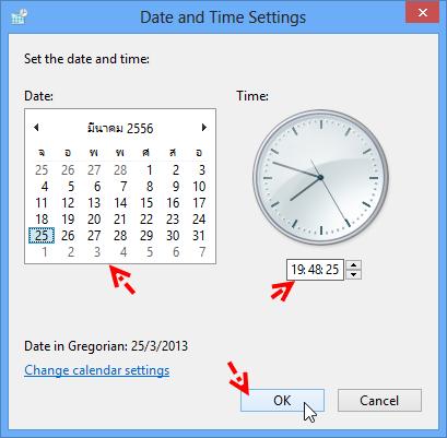เปลี่ยนเขตเวลาใน Windows 8 ให้เป็นประเทศไทย W8time05