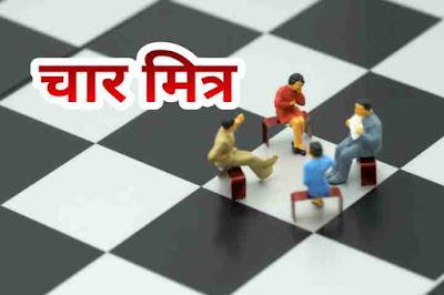Bachchon Ki Nayi Hindi Kahaniya