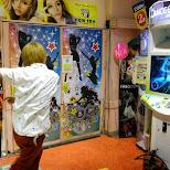 dance dance revolution arcade in Shibuya, Tokyo, Japan