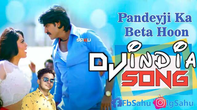 Pande Ji Ka Beta Dj C2y Bhojpuri Hits Remix 2021