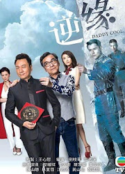Daddy Cool Hong Kong Drama