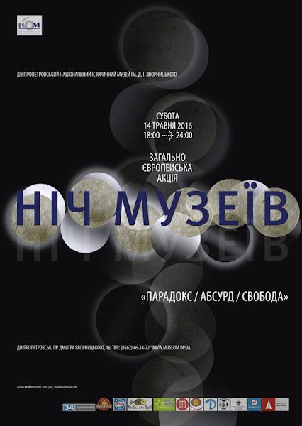 Афиша_А-3_05-3-1_300_rgb_flat_cur.jpg