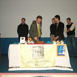 "H πίτα του ""ΑΠΣ Τελμησσός"" (2009)"