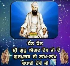 Guru Angad Dev Ji Quotes
