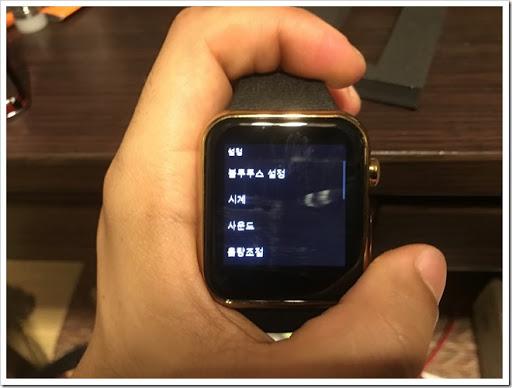 IMG 3384 thumb - 【助けて】未来のガジェット?A9 MTK2502A Smart Watchレビュー!色々とツッコミどころもあるけど決して無能じゃないスマホ連動型の携帯機!一応日本語も対応してるよ、一応ね。【腕時計/スマートウォッチ】